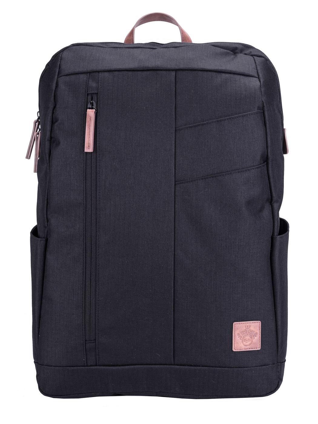 Lund ryggsäck